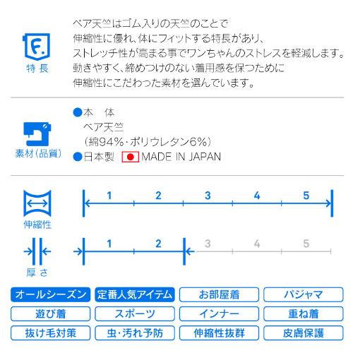14-05077-1_3.jpg