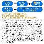 13/繧ー繝ャ繝シ譚「