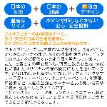 12/繝吶�シ繧ク繝・
