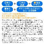 13/繧ー繝ャ繝シ