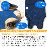 蝠�蜩∫判蜒�8
