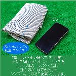 5/繝阪う繝薙�シ