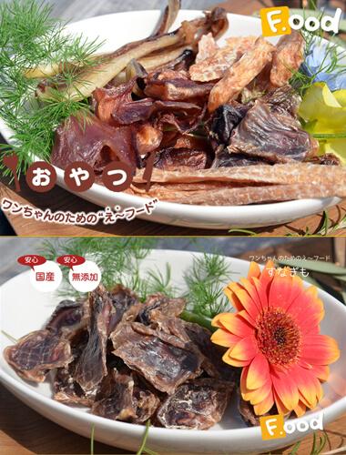 F.ood�シ医お繝シ繝輔�シ繝会シ�